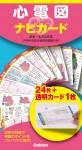 book_item_01