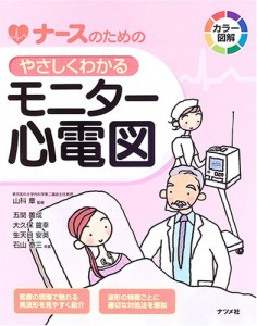 book_item_02